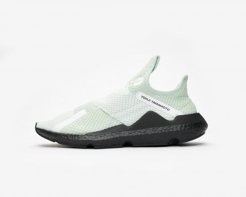 Adidas Y-3 Reberu Salty Green Black Footwear White F97399